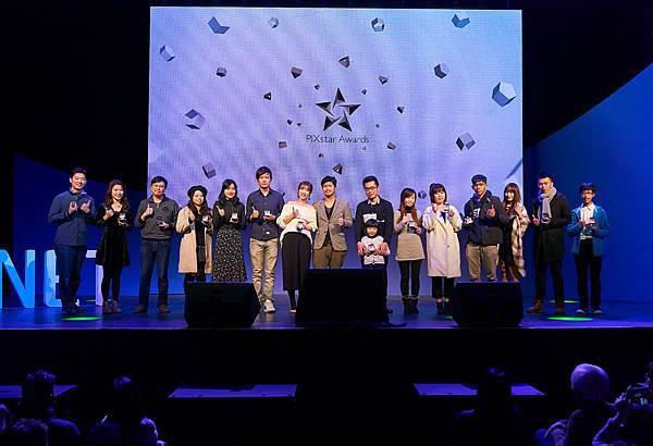 PIXNET透過「PIXstar Awards 社群金點賞」表揚各領域最優秀的創作者