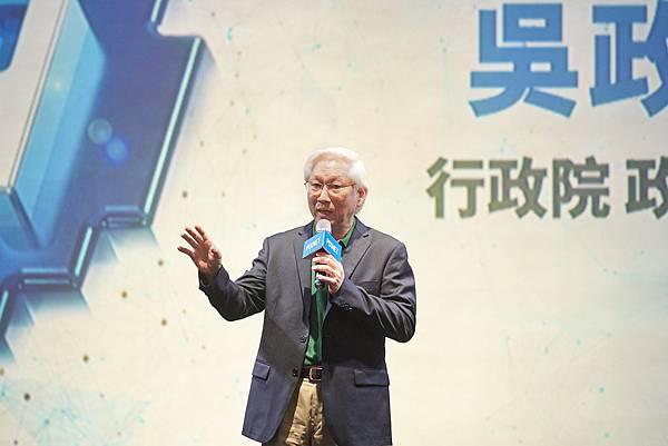 行政院政務委員吳政忠出席第五屆 PIXNET HACKATHON 致詞.jpg