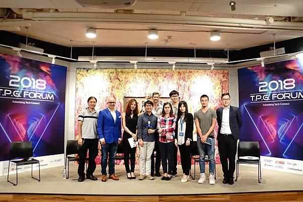 2018 TPG Forum 於9月11日盛大舉行,邀集頂尖廣告技術公司分享最新數位廣告趨勢.jpg