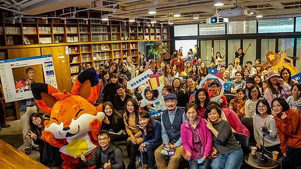 「全新痞客邦社群經營論壇」台北場於12月16日盛大舉行-2.jpg