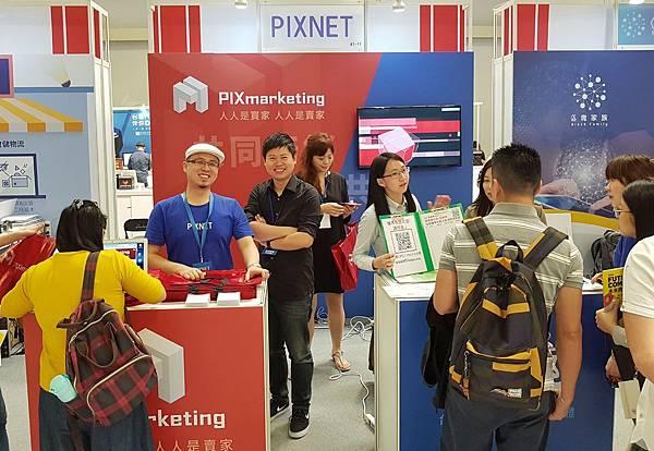 (圖1)PIXNET 推出PIXmarketing在「2019未來商務展」首次亮相.jpg