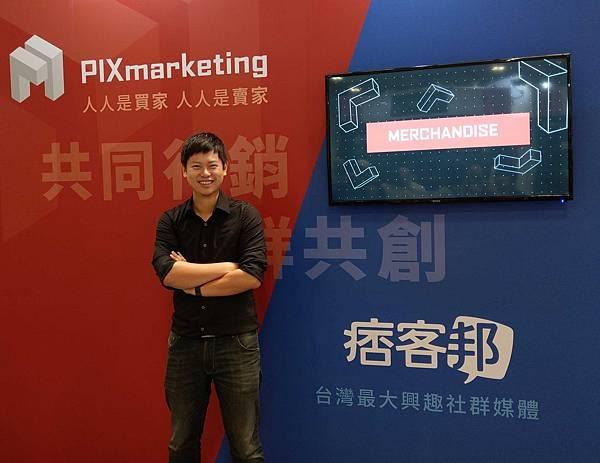 (圖3)PIXNET創辦人暨產品策略副總經理劉昊恩.jpg