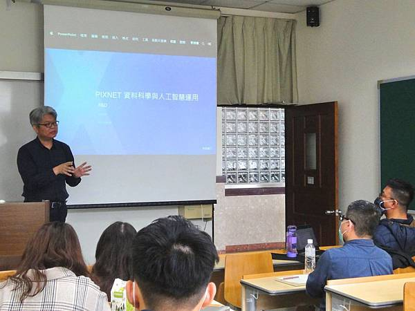 02.PIXNET 研發中心副總經理黃凱澤與學生分享AI在數位產業的應用實例。