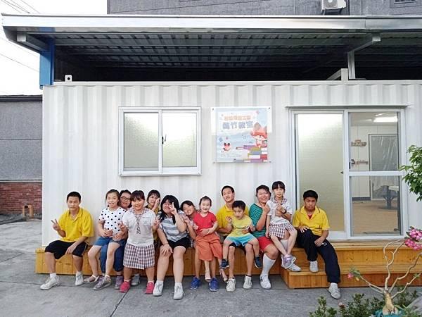 new20200505義竹希望教室_200506_0005.jpg