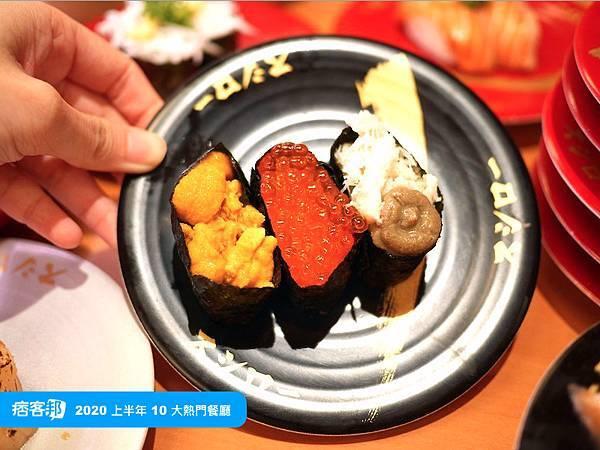 02. 壽司郎,圖:痞客邦部落格「熊寶小榆の旅遊日記」提供。