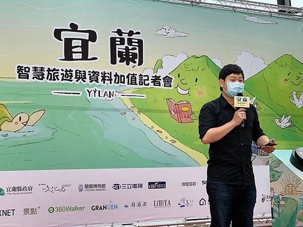 PIXNET 創辦人暨社群營運部副總經理劉昊恩分析2020年宜蘭旅遊趨勢。