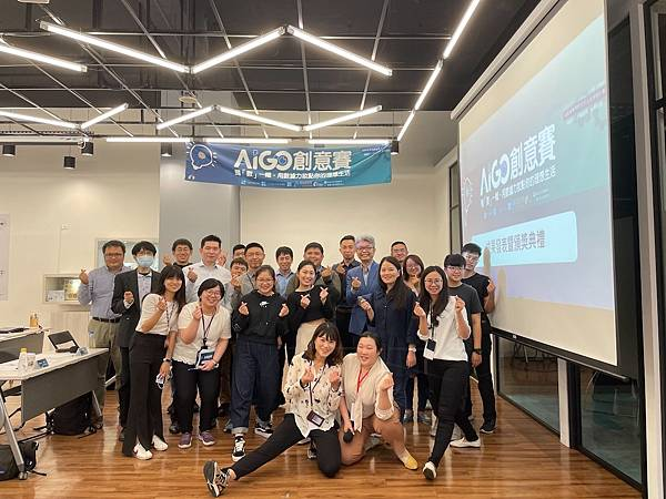 經濟部工業局舉辦 AIGO 創意賽系列活動,本月進行成果發表暨頒獎典禮。.jpg