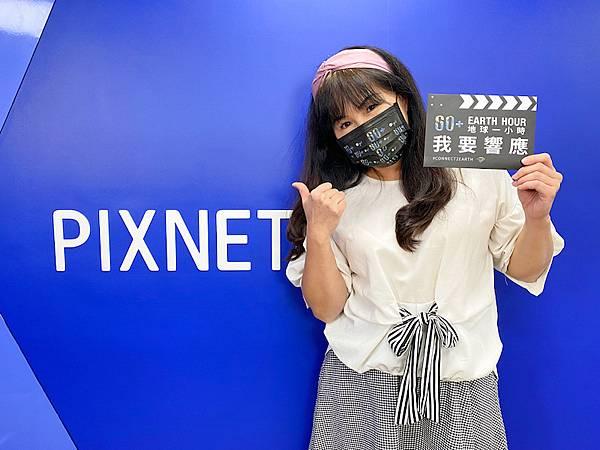 03. 痞客邦親子部落客Wenwen小姐今年持續響應 Earth Hour 地球一小時。圖:PIXNET提供。.jpeg