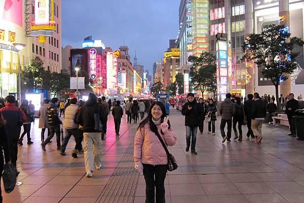 IMG_5251 有名的南京東路步行街