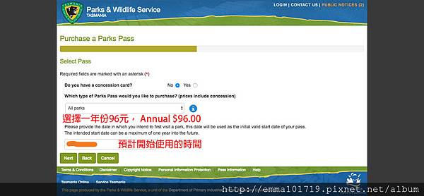 FireShot Capture 6 - Select Pass Type I Parks P_ - https___passes.parks.tas.gov.au_pass_purchasePass.jpg