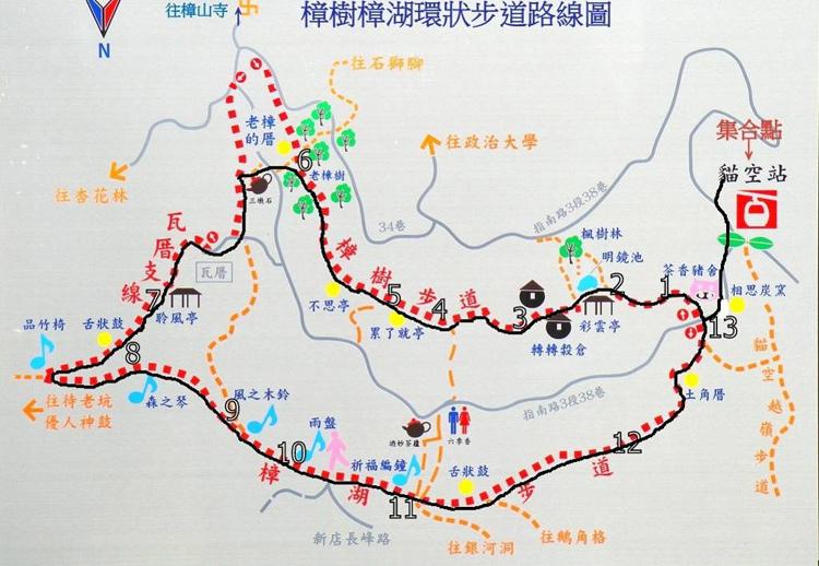 部道路線圖