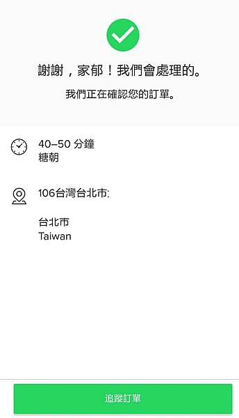 Screenshot_2018-06-29-17-35-16.jpg