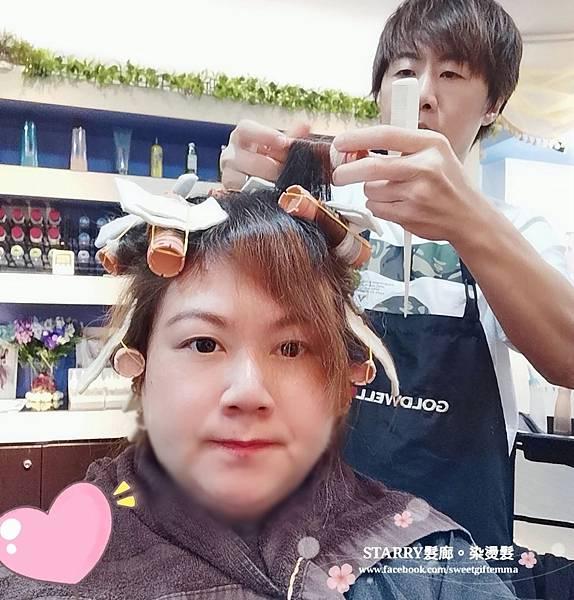 WuTa_2019-06-26_14-27-05_mh1561536120480.jpg