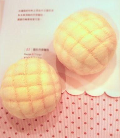 艾瑪的羊毛氈作品-波蘿麵包鑰匙圈.jpg