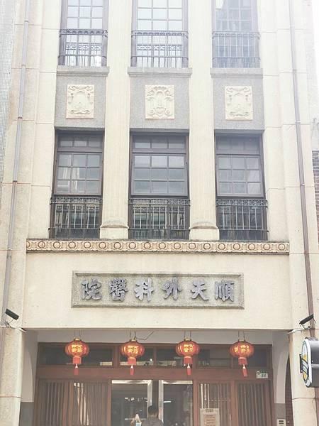 20200228 社交電商聯誼_200307_0056.jpg