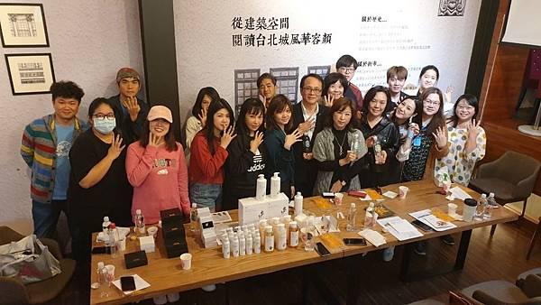 20200228 社交電商聯誼_200307_0077.jpg