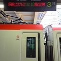 DSC02193