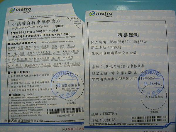 P1080256.JPG