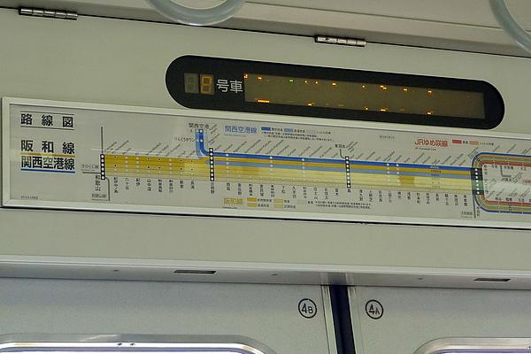 P1040447.jpg