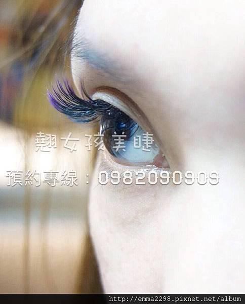10411973_819531624726335_3016057416424971424_n.jpg