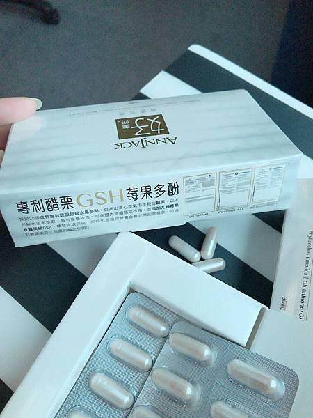 好美妍莓果醋栗-9.jpg