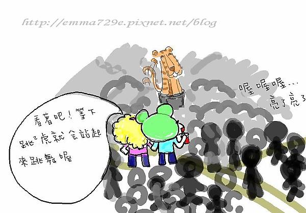 花12_1.jpg