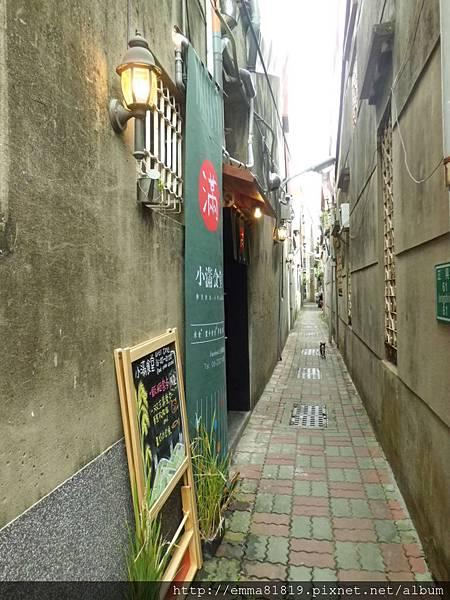 正興街小巷