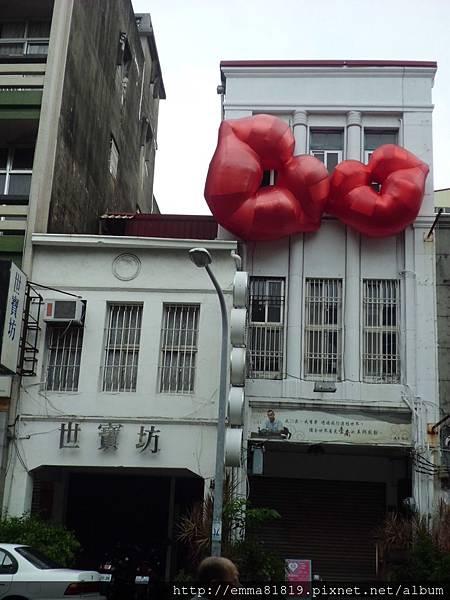 愛情城市♥七夕嘉年華