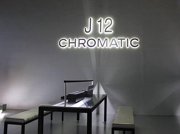 IMG_7198.JPG
