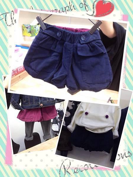 刷毛燈籠褲(NTD580)