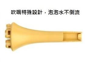 c97144165-ac-4260xf8x0600x0572-m