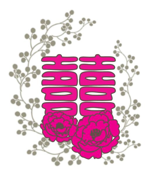 囍共和國logo-2