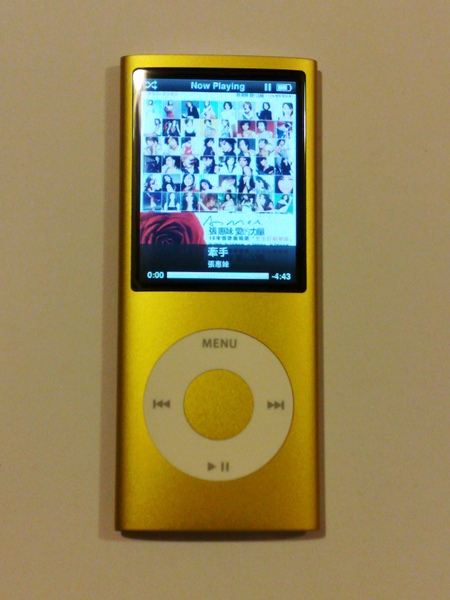Emma's iPod-1.jpg
