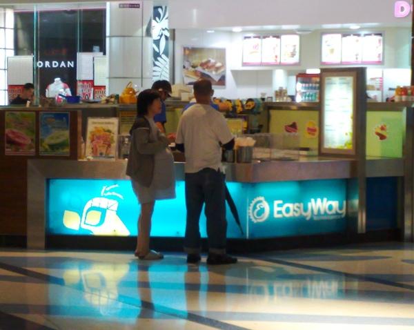 Easyway in Macquarie Centre.jpg