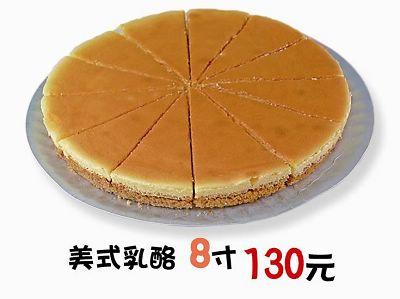 cake005