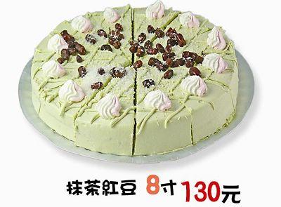 cake007