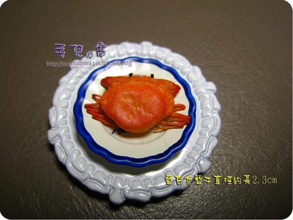 IMG_6127(2).jpg