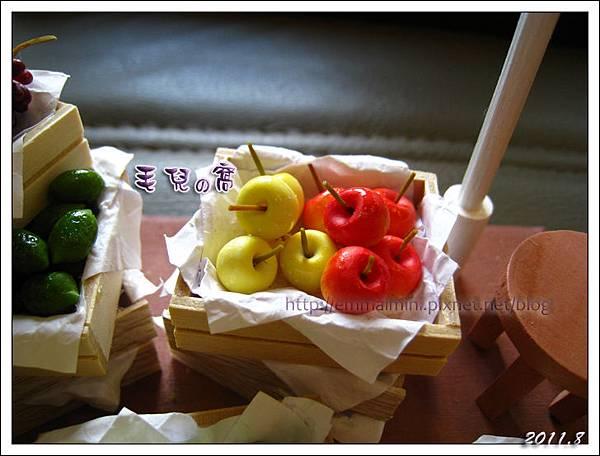 蘋果與水梨