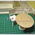 袖珍蛋糕店-桌椅雛型(DAY4)