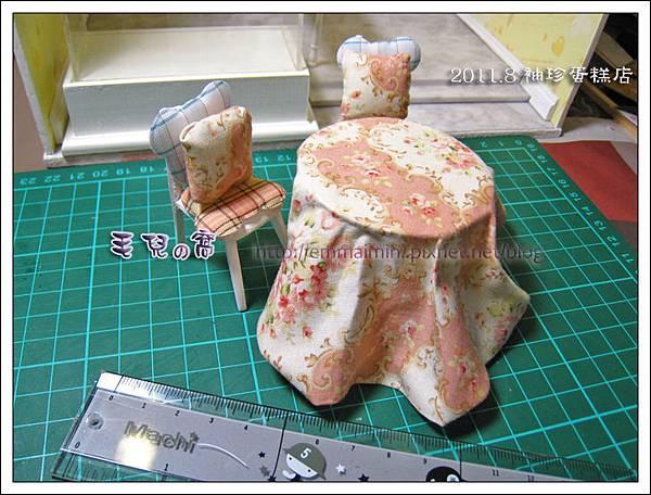 袖珍蛋糕店-桌布抱枕完成(DAY4)