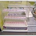 袖珍蛋糕店-檯面佈置-蛋糕櫃(DAY5)