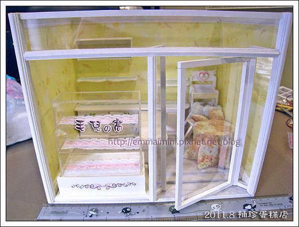 袖珍蛋糕店-蛋糕店門面(DAY7)