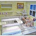 袖珍蛋糕店-畫框與窗外與雜誌架全景(DAY8)