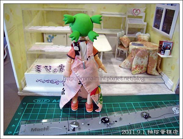 袖珍蛋糕店-制服背面(DAY9)