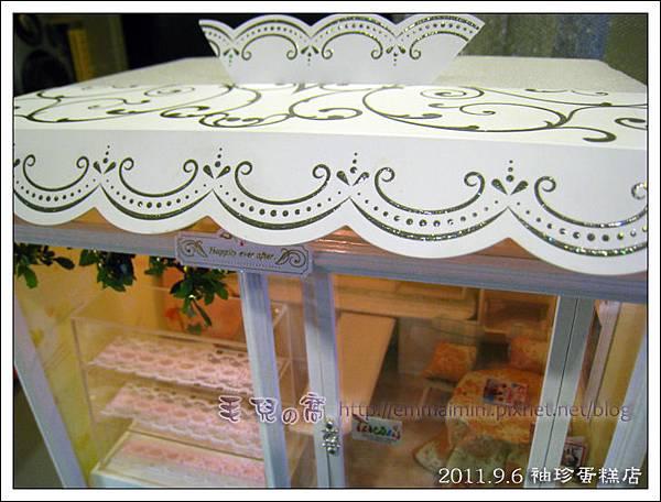 袖珍蛋糕店-屋簷(DAY10)
