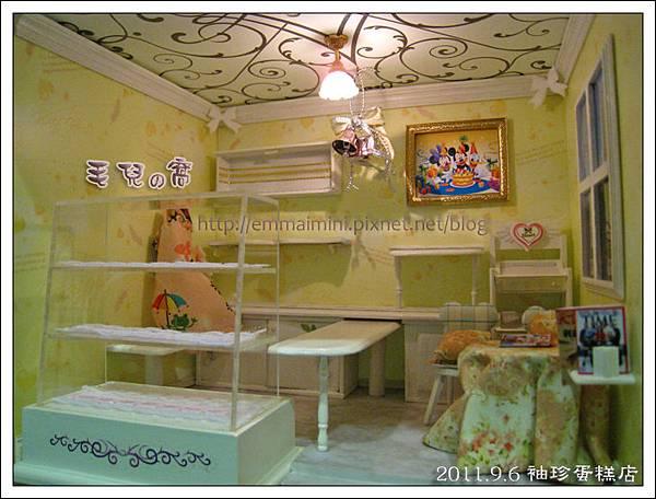 袖珍蛋糕店-燈具與鈴噹與天花板(DAY10)