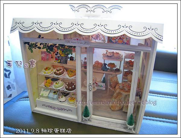 袖珍蛋糕店-整體外觀(最終回)