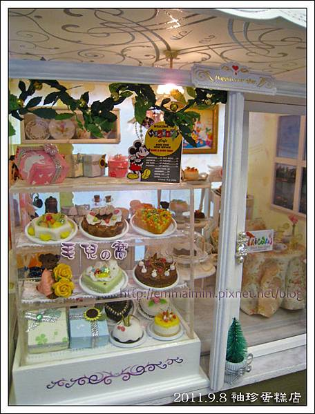 袖珍蛋糕店-外觀左側(最終回)