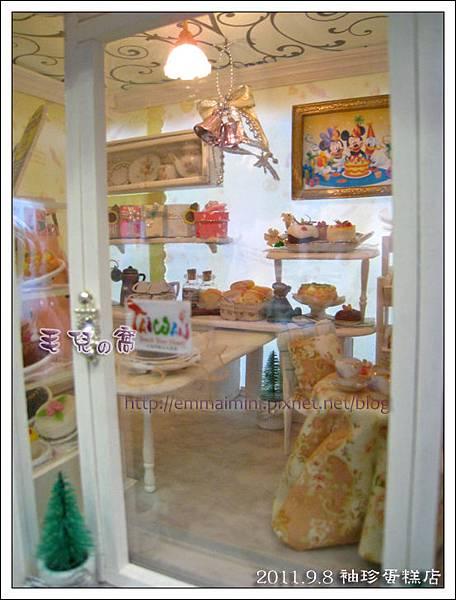 袖珍蛋糕店-玻璃門口(最終回)