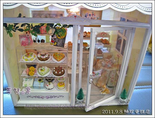 袖珍蛋糕店-玻璃門開(最終回)